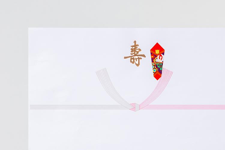 祝いのし 結び切り(10本)