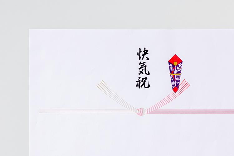 祝いのし 結び切り(5本・7本)